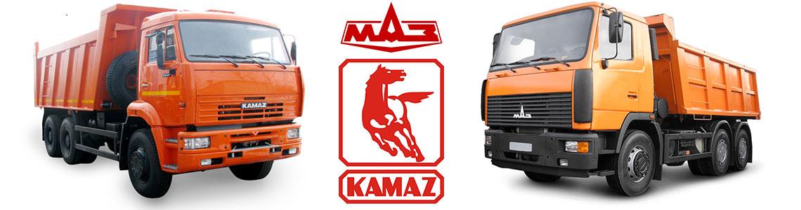 Maz_Kamaz